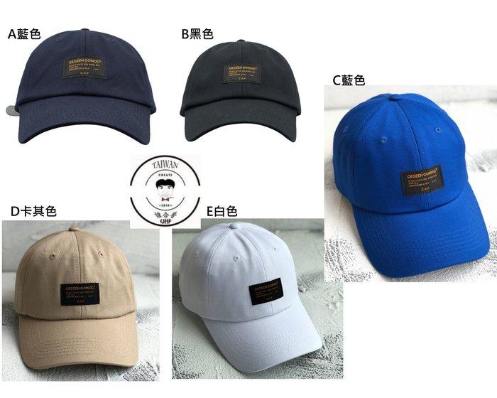 『誰合普UHF®』合作寄賣 美式復古 棒球帽 軍帽 男女皆可 情侶帽 5色(網路特賣價$450)起標價=直購價