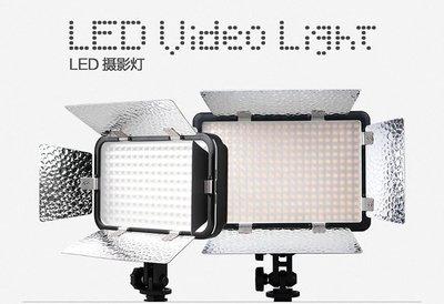 Godox 神牛 LED 170 II 攝影燈 採訪燈 白光 170顆 LED燈 持續燈 補光燈 外拍燈【有遮光四頁片】