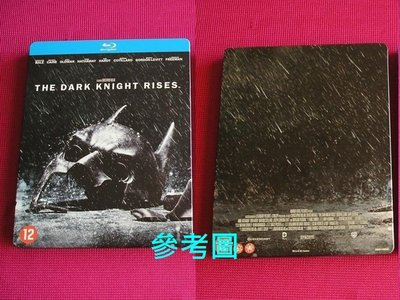 【BD藍光】黑暗騎士 黎明昇起:雙碟限定鐵盒版The Dark Knight Rises(中文字幕) $1180