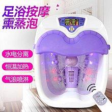 全店折扣活動 足浴盆全自動按摩電動加熱恒溫蒸泡腳盆洗腳器足療機家用