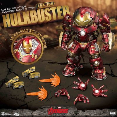 Avengers: Age of Ultron Hulkbuster (EAA-100) 現貨 2020-01-22 新到
