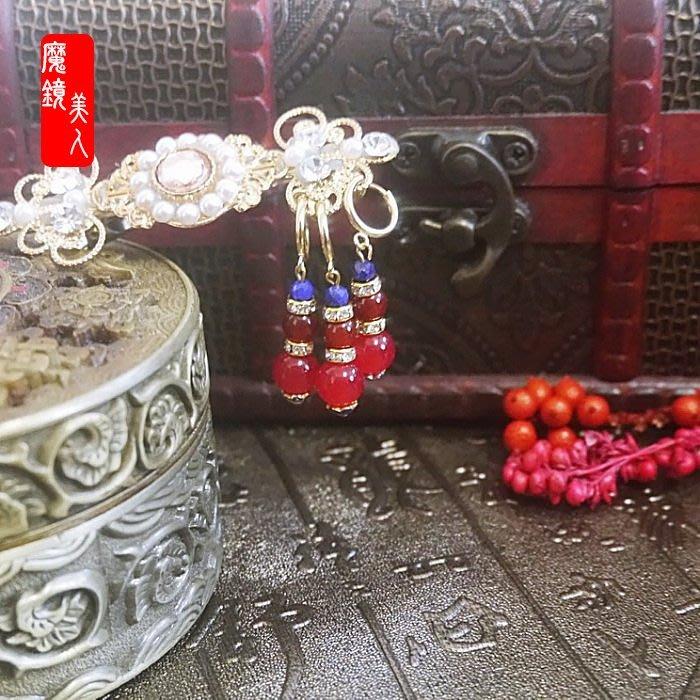 如懿傳 清朝皇后嫻妃同款 925純銀 青金石 紅瑪瑙 宮廷風復古原創 滿族古裝清朝耳環耳夾