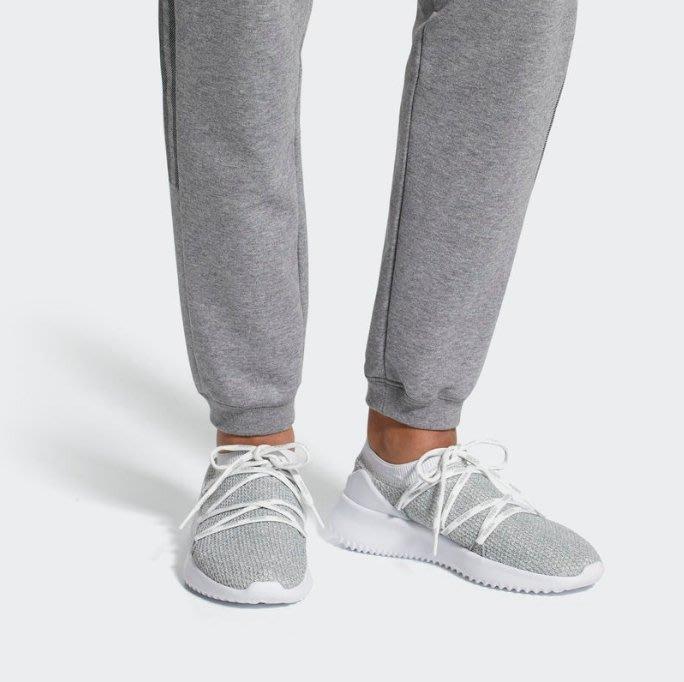 ADIDAS Ultimamotion 白灰襪套 logo鞋帶 透氣 基本 休閒 慢跑 女 B96476 ☆SP☆