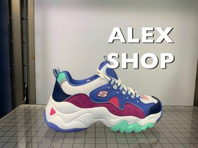 艾力克斯 SKECHERS DLITES 3.0 ZENWAY 女 12955PWMT 藍紫綠白 網布老爹鞋 休閒健走鞋