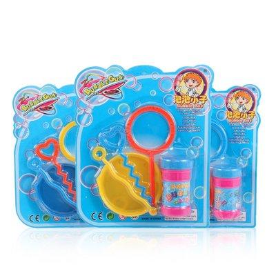 hello小店-泡多多 兒童吹泡泡棒玩具 泡泡水補充液泡泡槍泡泡機泡泡劍泡泡精#兒童玩具#泡泡機#吹泡泡#