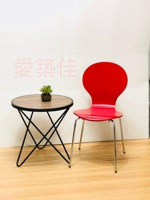 愛築佳(偉成)~年終大特價~米勒椅 曲木椅 餐椅 餐桌椅 休閒椅 麻將椅 台灣製造 工廠直銷 保證商品+運費最低價!