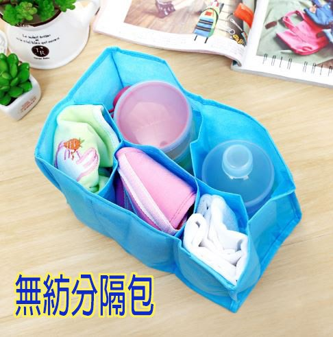 【省錢博士】無紡分隔包/媽媽分隔包 5格 (小) 19元
