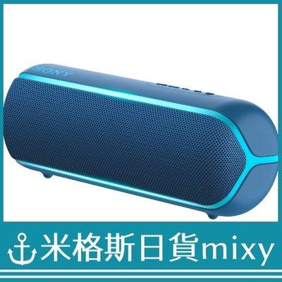 日本 SONY 索尼 SRS-XB22 L 高音質 無線藍牙 喇叭音響 防水防塵防鏽 重低音 藍色【米格斯日貨mixy】