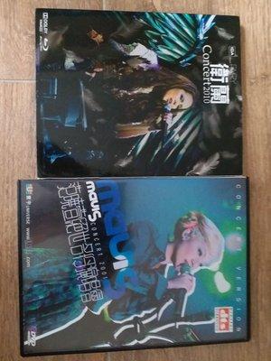 (正版藍光碟&DVD)~~{ 雅虎3月停止買賣 所以價啱即放}~  衛蘭 Concert 2010 個人演唱會 & 范曉萱 絕世名伶演唱會 共2隻