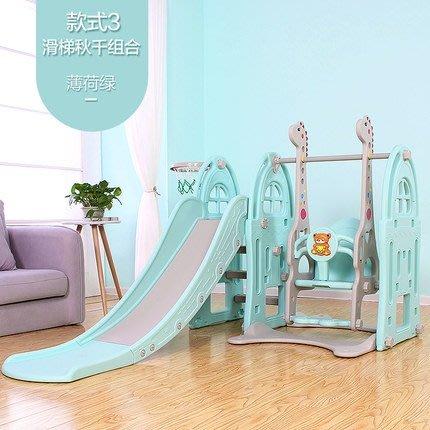 溜滑梯 哈比樹兒童滑滑梯 秋千組合 小型室內家用游樂園幼兒園寶寶小孩玩具