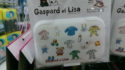 ***日本帶回***Gaspard et Lisa卡斯柏和麗莎 紙巾面紙盒蓋 ♪☆♪(大)白