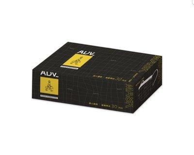 現貨免運 PORTER x CSD 聯名非醫療防塵口罩ADV_LABEL 黑色➕白格 各1盒30片盒裝收藏絕版商品