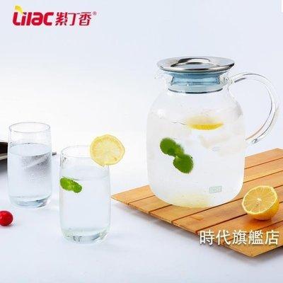 哆啦本鋪 冷水壺耐熱玻璃冷水壺防爆果汁壺大號涼白開水茶壺家用涼水壺套裝 D655