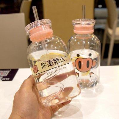 韓國少女粉豬吸管杯INS清新可愛創意個性潮流杯便攜卡通玻璃水杯全