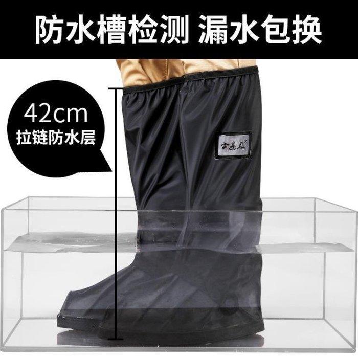 SOKA本鋪 雨天防水鞋套沙漠鞋套男女加厚防滑耐磨防雨鞋套便攜式鞋SK65A