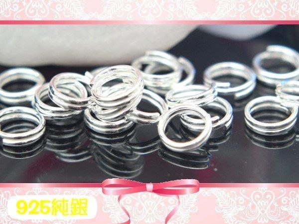 【EW】925純銀DIY材料串珠配件/C型雙層圈雙層環(直徑5mm)~適合手作蠶絲蠟線(非白鋼or合金)