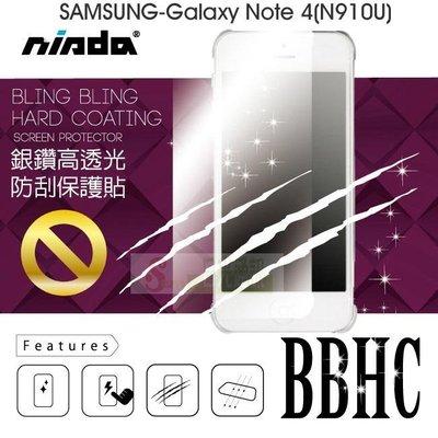 s日光通訊@NISDA-BBHC SAMSUNG Galaxy Note 4 BlingBling 銀粉亮面螢幕保護貼