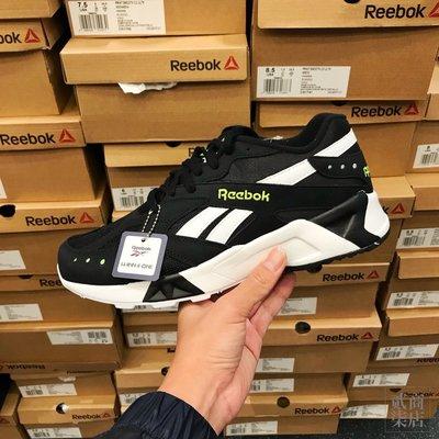 (D.S) Reebok Aztrek m 男款 黑色 黑白 復古 慢跑鞋 休閒鞋 CN7188