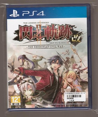 PS4二手品 原版片 中文版 英雄傳說 閃之軌跡2 改