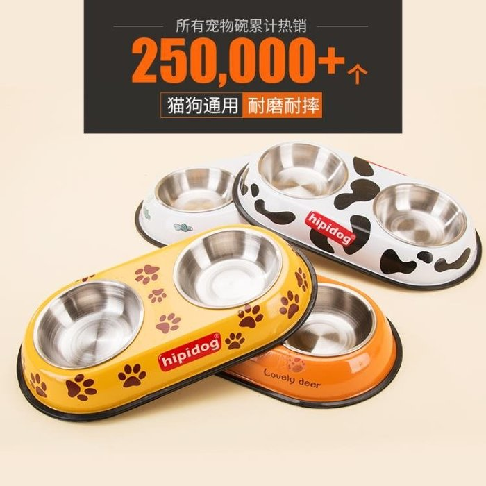 寵物狗碗貓碗貓咪狗狗用品小狗盆貓盆泰迪狗食盆自動飲水雙碗飯盆禮物