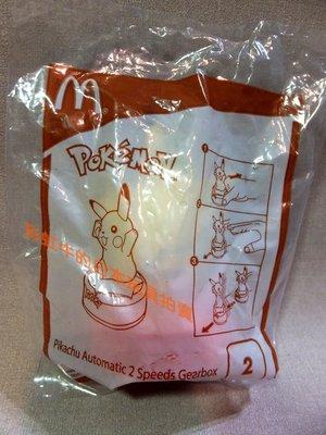 麥當勞 兒童餐 玩具 2011 神奇寶貝 寶可夢 皮卡丘 迅雷急走 迴力 公仔 玩具 一個