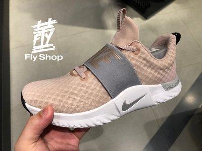 [飛董] Nike Wmns Renew In-Season TR 9 訓練鞋 慢跑鞋 女鞋 AT1247 200 淺粉