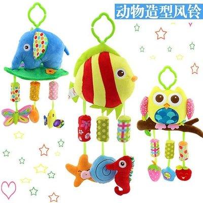寶寶搖鈴床頭鈴床掛風鈴 嬰兒風鈴推車掛件鈴響紙玩具