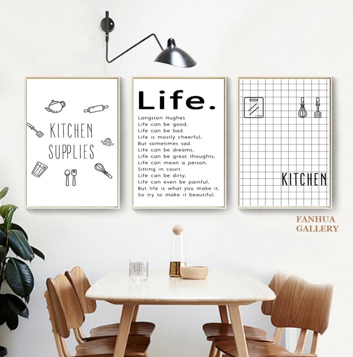 C - R - A - Z - Y - T - O - W - N 簡約文藝可愛插畫黑白小貓咪英文版畫廚房創意小眾掛畫