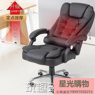 老闆椅 電腦椅家用可躺老板椅現代簡約懶...