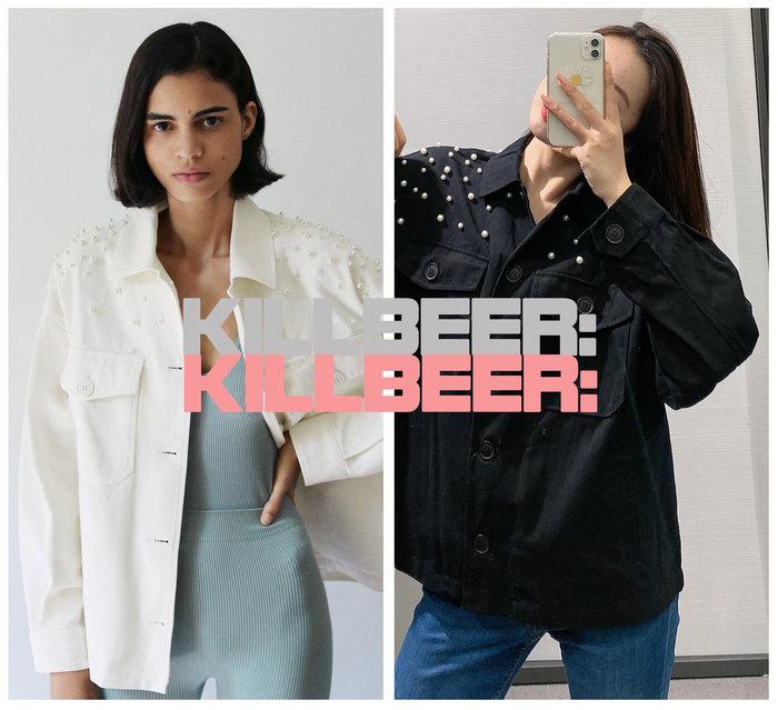 KillBeer:妞兒請妳別太帥之 歐美復古法式小香風立體珍珠卯丁搖滾感口袋襯衫式丹寧牛仔外套A080502