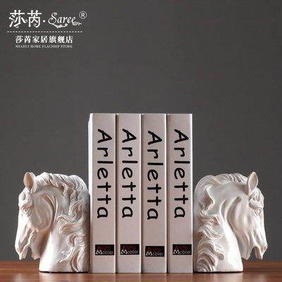 莎芮現代中式創意馬頭書檔樹脂書靠辦公室書房桌面裝飾擺件工藝品  衣品居YPJ