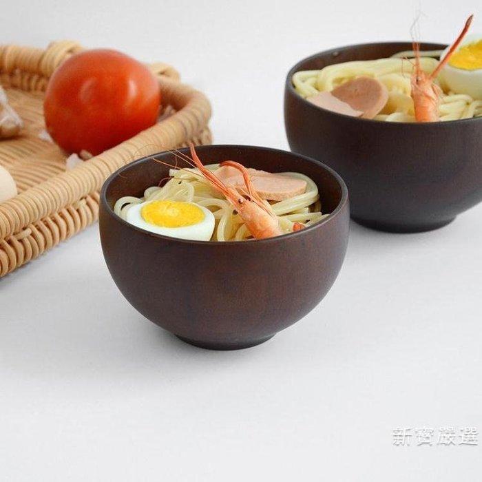 木碗 餐具木茶色碗 日式和風實木家用啞光木碗 環保創意兒童米飯碗