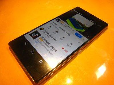 <旦通中古機部門>SONY Z5P 銀色 9成新二手機(無防水功能)/自取價$4900元.保固七天