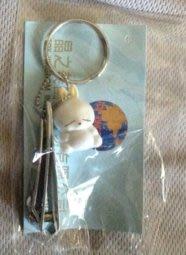 全新賤兔指甲剪鑰匙圈