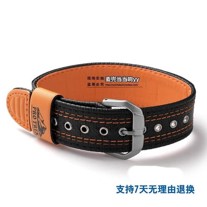 手錶帶 手錶配件CASIO卡西歐手表帶PRG-510GB/PRW-5100GB帆布尼龍帶原裝手表配件配件手錶配件 錶帶