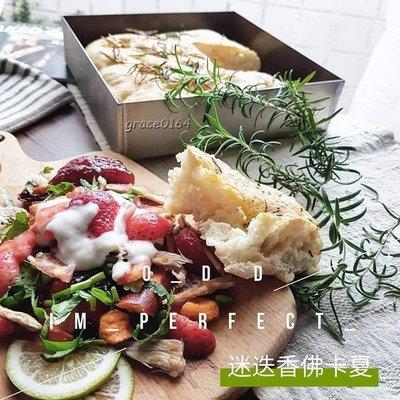 【1A2050F】不沾-方型深烤盤(20.5*5cm)