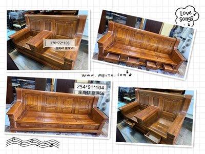 桃園二手家具-4+2木椅沙發組、木製沙發、不頭紗發、大組沙發、代客搬家、廢棄物處理、家具處理回收買賣
