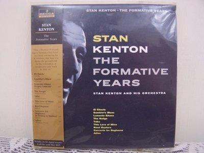 【爵士CD名盤】596.Stan Keaton:The formative years,原LP封面紙盒包裝,全新未拆封