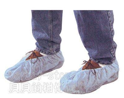 (安全衛生)不織布鞋套(腳套)_防塵用、拋棄式、具有防滑紋路_零售區