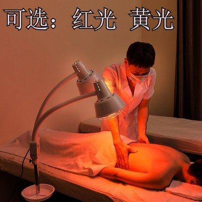 【雙頭】遠紅外線理療燈家用神燈取暖燈烤燈美容院專用加熱燈紅外線燈泡