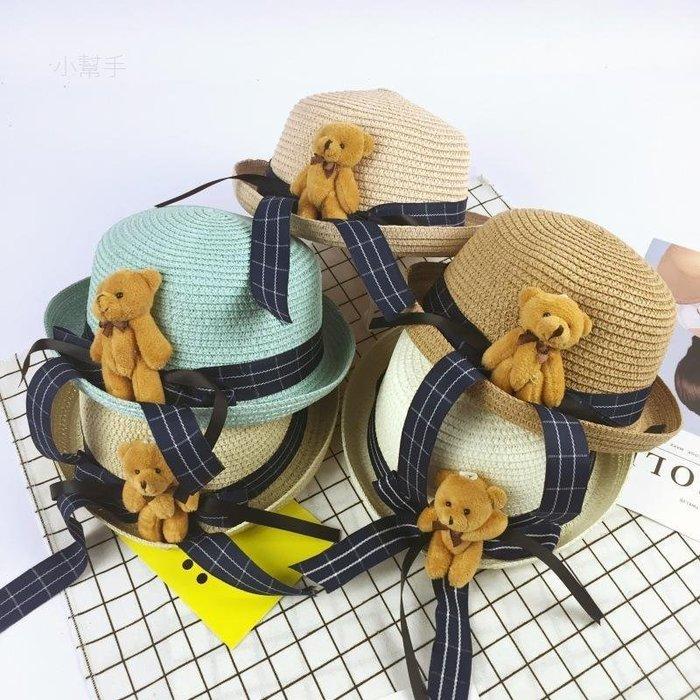 綠光街鋪 CM66韓版兒童帽子卡通小熊蝴蝶結草帽卷邊禮帽兒童草帽遮陽S258