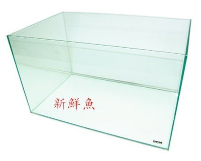 ~新鮮魚水族館~實體店面 高透明 細工 招財缸 開放缸 2尺/60*45*45cm 先詢問現貨喔