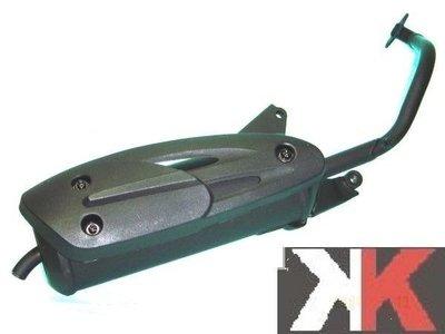 K2零件王.全新原廠型排氣管..G2/G3/如意/奔騰/三冠王/金牌-125.