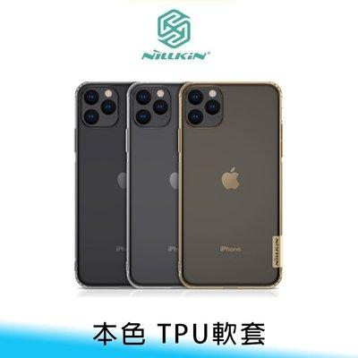 【台南/面交】NILLKIN iPhone 11 pro 5.8/6.5 本色系列 超薄/全包 防摔 TPU 軟殼