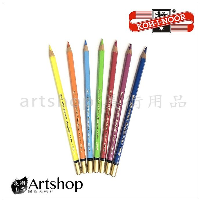 【Artshop美術用品】捷克 KOH-I-NOOR 專家水溶性色鉛筆 3720 單支 72色可選
