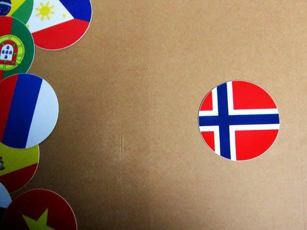 【國旗貼紙專賣店】挪威國旗圓形旅行箱貼紙/抗UV防水/Norway/多國款可收集和客製