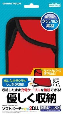 現貨中 new2DSLL主機用 優質收納布包 軟布包 落下防止設計 收納時可充電 紅色款【板橋魔力】