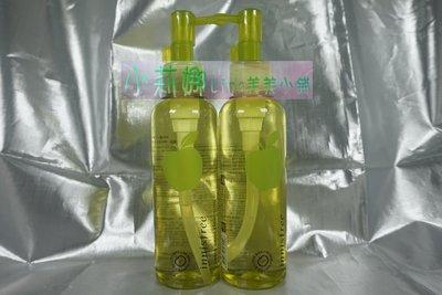£小莉娜台日韓購£全新韓國 INNISFREE 蘋果籽潔面卸妝油150ml 李敏鎬代言 現貨熱賣