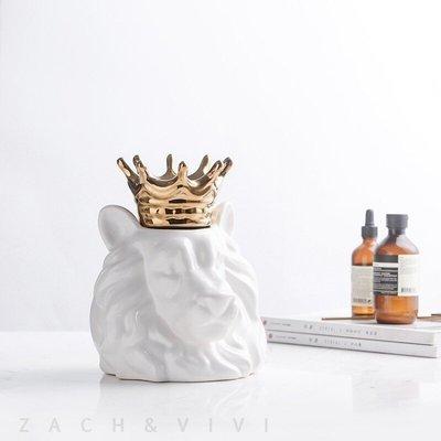 [ZACH & VIVI] 北歐陶瓷皇冠獅子收納罐--糖果罐 裝飾品 擺飾罐  動物頭瓷器 金色開店裝潢