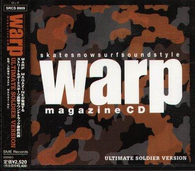 K - Warp magazine - 日版 Incubus Zebrahead Korn Far - NEW